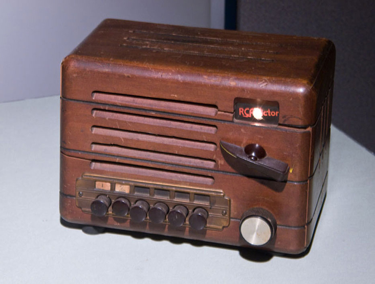 vintage office intercom